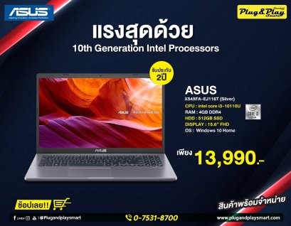 NOTEBOOK ASUS X545FA-EJ116T Silver