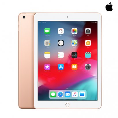 iPad 9.7 Wi-Fi + Cellular 32GB Gold (MRM02TH/A ):1Y