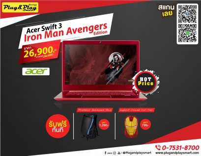 ACER IronMan-Red SF314-53G-50UE