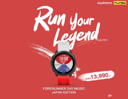 Garmin Forerunner 245 Japan Edition