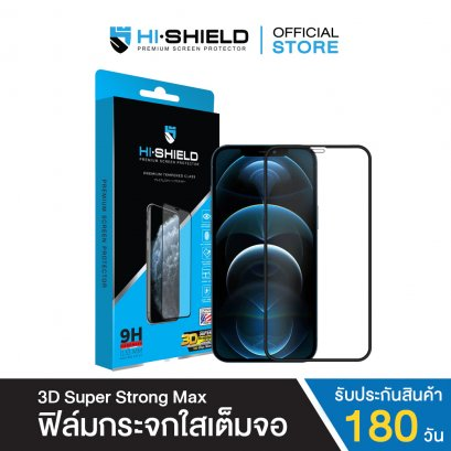 HI-SHIELD iPhone Tempered Glass 3D Super Strong Max 180 days warranty