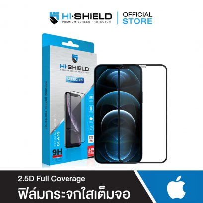HI-SHIELD Selected 2.5D iPhone Full Coverage Tempered Glass Film