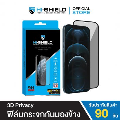 HI-SHIELD iPhone Tempered Glass 3D Privacy 90 days warranty