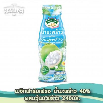น้ำมะพร้าว 40% ผสมวุ้นมะพร้าว