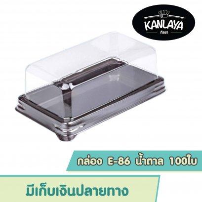 กล่อง E-86 น้ำตาล 100ใบ  SKU: 8859326210769
