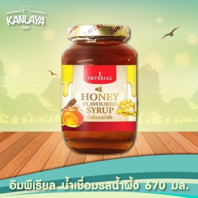น้ำเชื่อมรสน้ำผึ้ง อิมพีเรียล 670 มล.