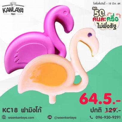 KC18 (4.3.1)