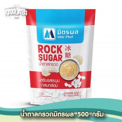 น้ำตาลกรวดมิตรผล 500 กรัม