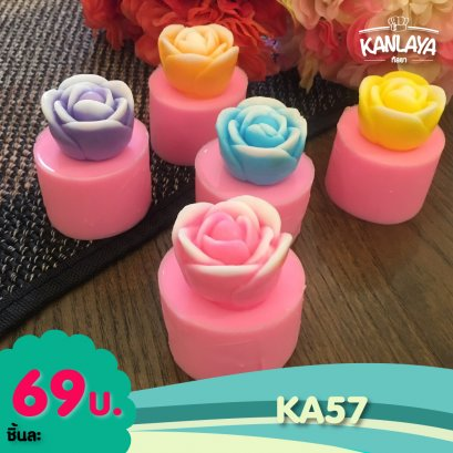 KA57 (8.3.3)