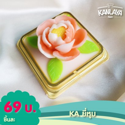 KA ยี่หุบ (9.8.2)