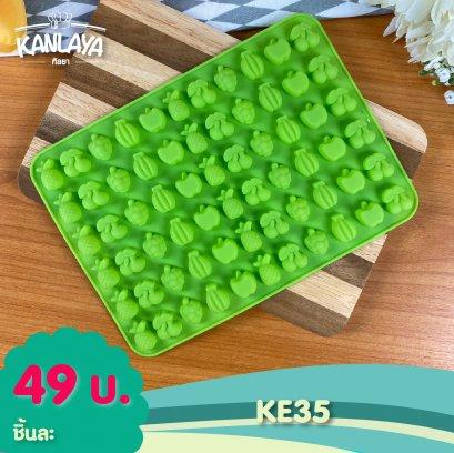 KE35 (4.10.3)