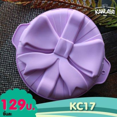 KC17 (4.3.1)