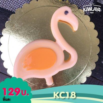 KC18 (4.2.2)