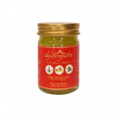 ขี้ผึ้งสมุนไพรคุณภัทร 50 กรัม