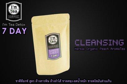 7 Day Cleansing - Detox Herbal Tea