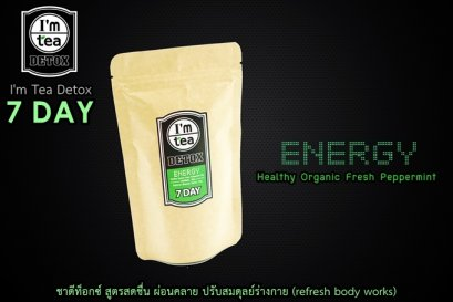 7 Day Energy - Detox Herbal Tea