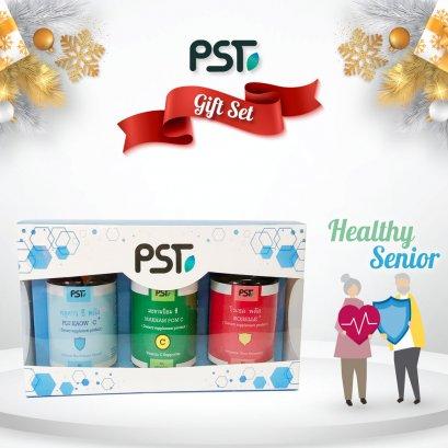 Gift Set : Healthy Seniors