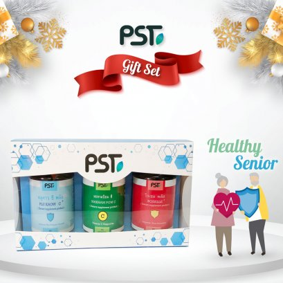 Gift Set :  Healthy Seniors