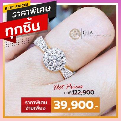 แหวนเพชรหญิง เพชรเบลเยี่ยมคัต GIA D Color VS1 0.95 กะรัต
