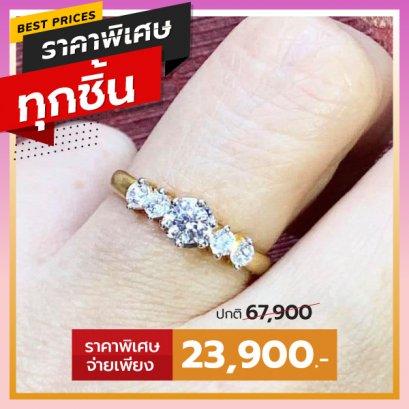 แหวนเพชรเบลเยี่ยมแท้ Heart & Arrow E Color VVS 0.68ct