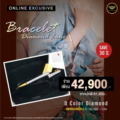 Bracelet diamond line กำไลเพชรแถว 1 กะรัต