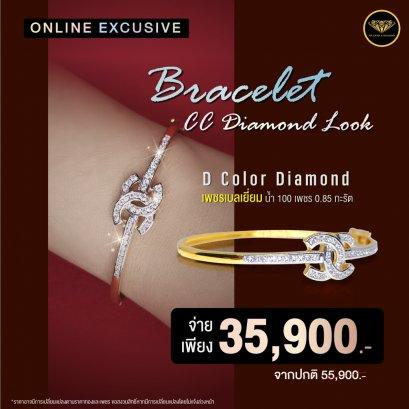 Bracelet cc diamond look กำไล CC เพชรเบลเยี่ยมน้ำ 100