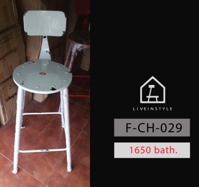 Color BAR Chair- เก้าอี้บาร์ สีขาว