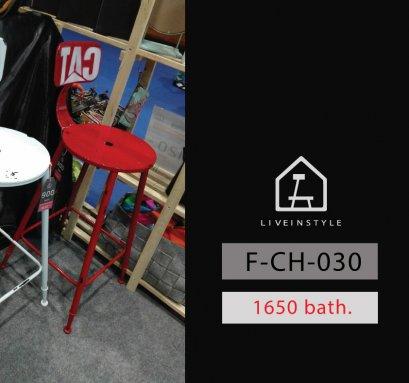 Color BAR Chair- เก้าอี้บาร์ สีแดง