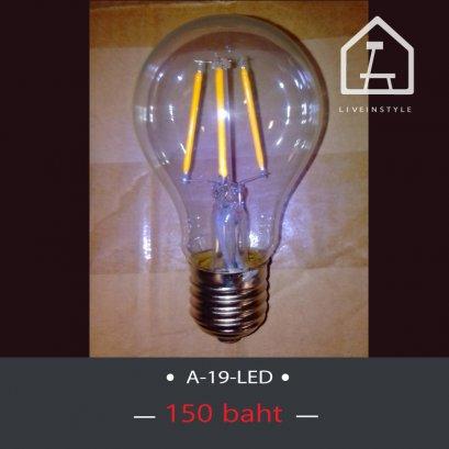 หลอดไฟ A19