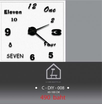 DIY 239-Silver