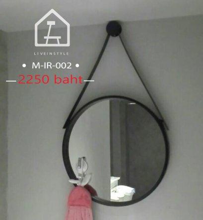กระจกเหล็ก50cm-ดำ