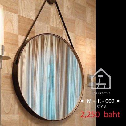 กระจกเหล็ก50cm-ทองแดง