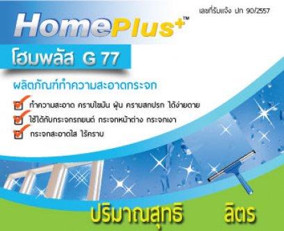 Homeplus G77