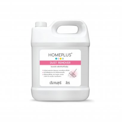 Homeplus Dust Remover
