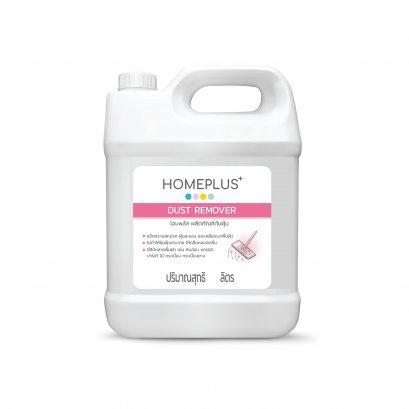 Homeplus Dust Remover