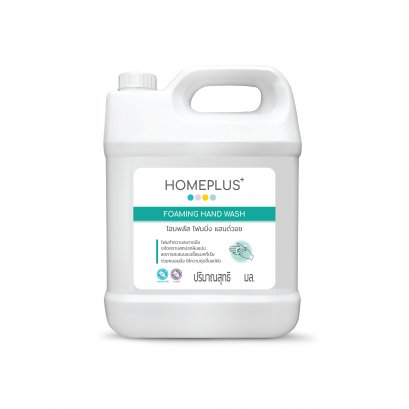 Homeplus Foaming Hand Wash