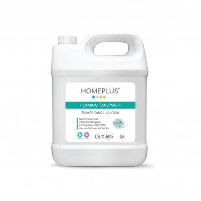 Homeplus Foaming Hand Wash