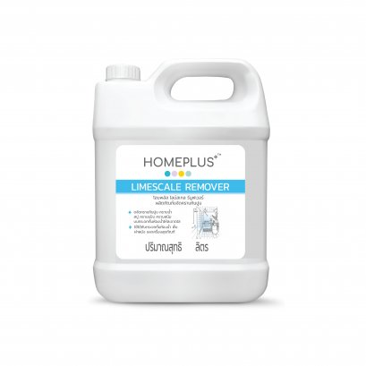 Homeplus Limescale Remover