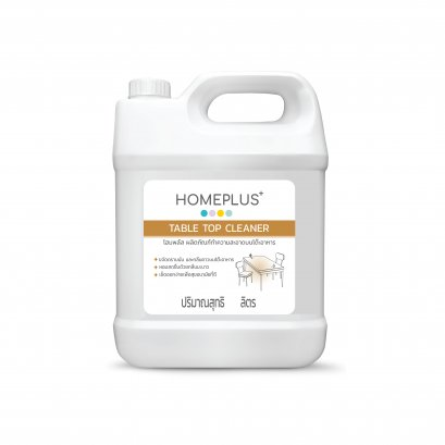 Homeplus Table Top Cleaner