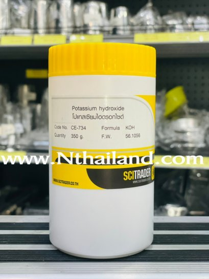 โปแทสเซียมไฮดรอกไซด์ 350 กรัม