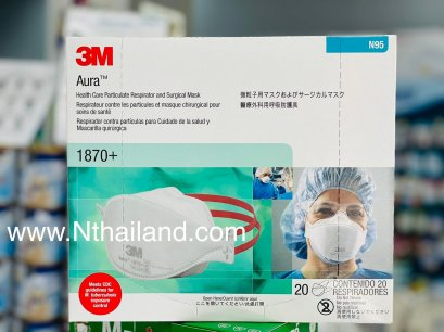 3M™ Aura™ 1870+ หน้ากากสำหรับบุคลากรทางการแพทย์