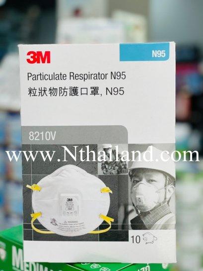 3M™ 8210V หน้ากากป้องกันฝุ่น ละออง ฟูมโลหะแบบมีวาล์ว