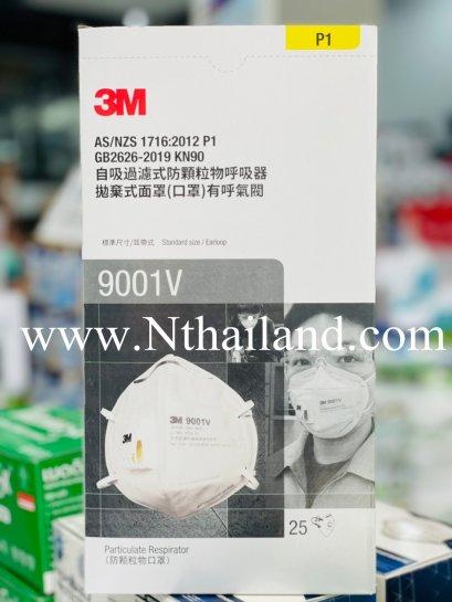 3M™ 9001V หน้ากากป้องกัน ฝุ่น ละออง แบบพับได้ พร้อมวาล์วระบายอากาศ