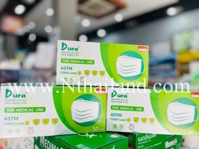 หน้ากากอนามัยสีเขียว DURA Level 1