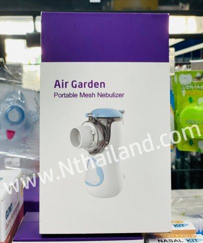 เครื่องพ่นยา Air Garden Portable Mesh แบบพกพา