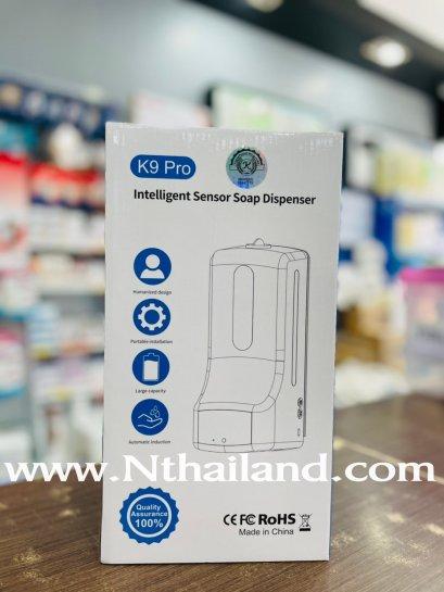 เครื่องจ่ายแอลกอฮอล์พร้อมที่วัดอุณหภูมิอินฟราเรด ( รุ่น K9 PRO ) พร้อมฟรีขาตั้ง+แอลกอฮอล์