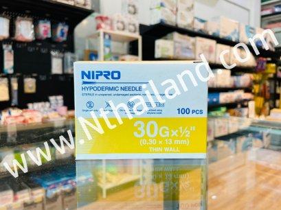 เข็มฉีดยา(NIPRO) เบอร์ 30x0.5 นิ้ว