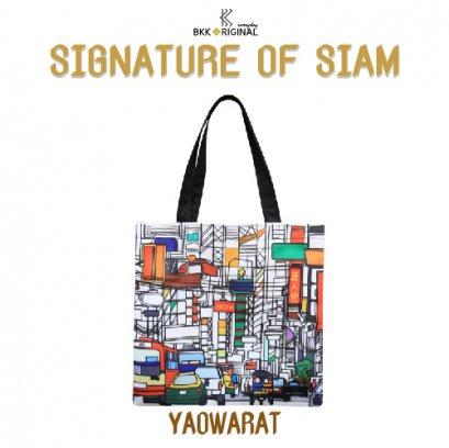 Signature of siam tote bag