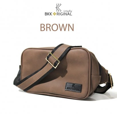 DM73 Brown