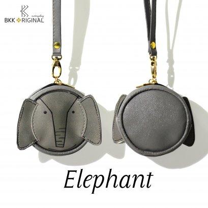 Lovely Animal elephant